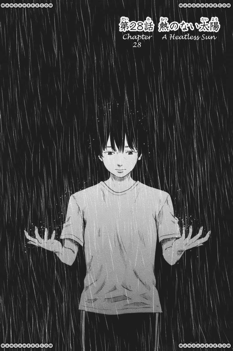 Aku No Hana 28 Page 1