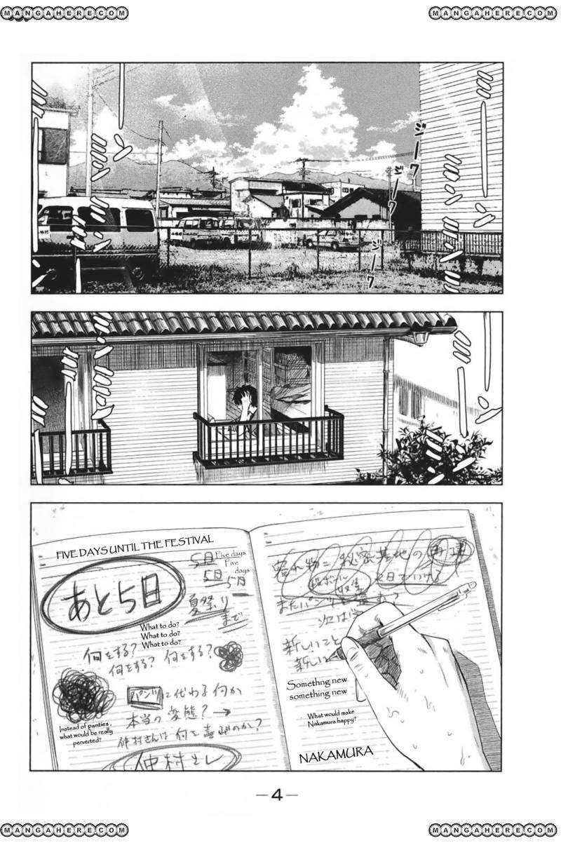 Aku No Hana 28 Page 2