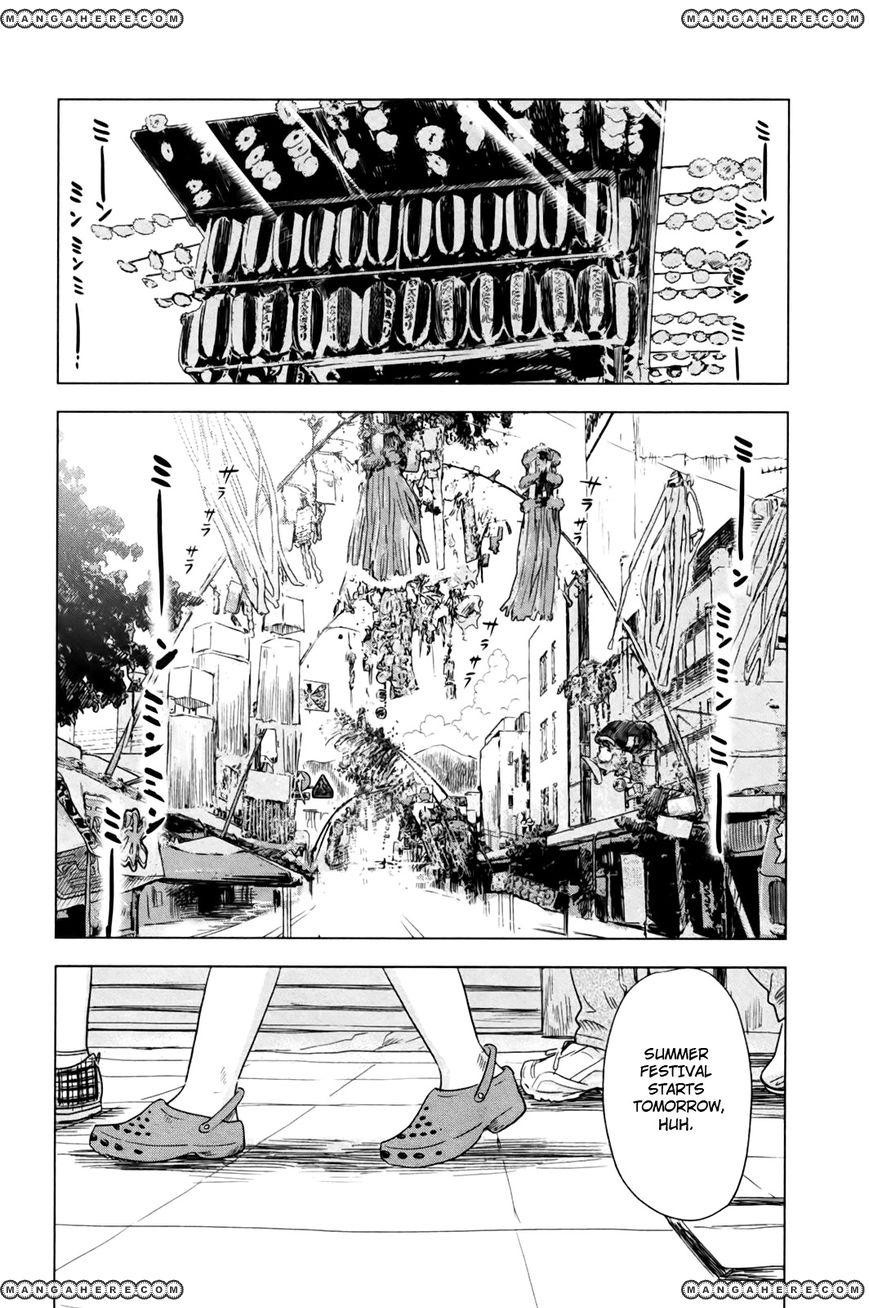 Aku No Hana 30 Page 2
