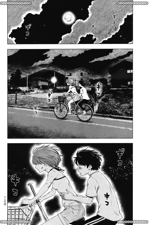 Aku No Hana 31 Page 2