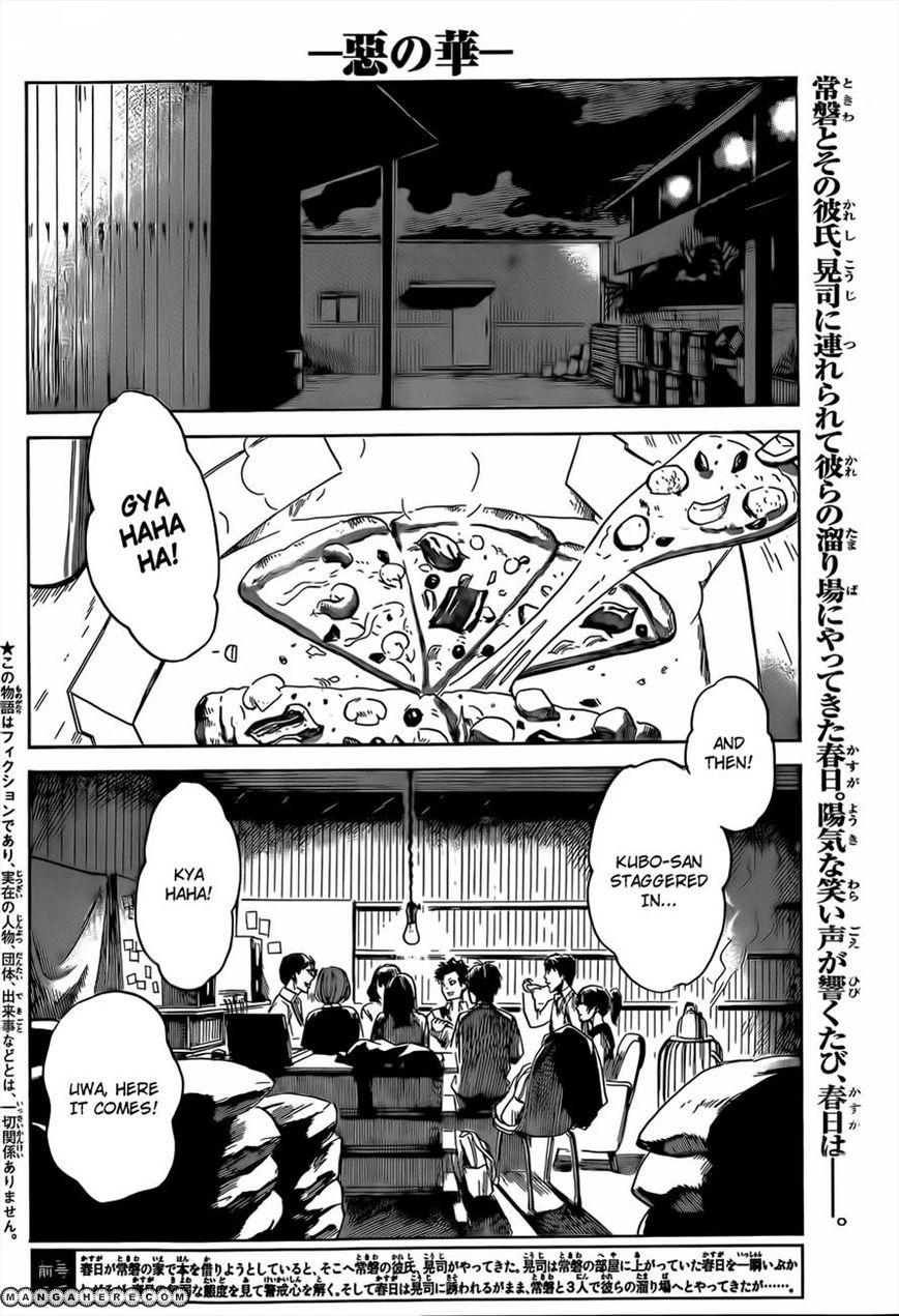 Aku No Hana 39 Page 2