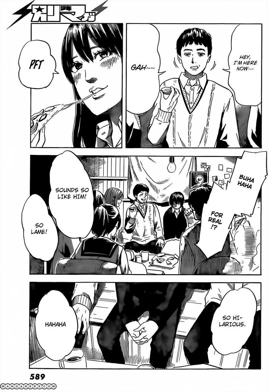 Aku No Hana 39 Page 3