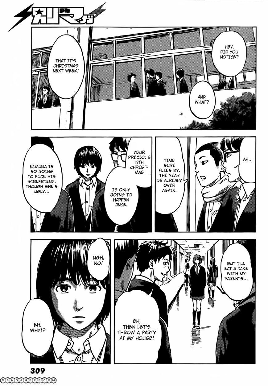 Aku No Hana 40 Page 4
