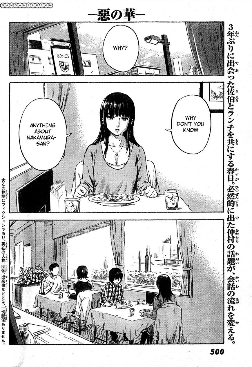 Aku No Hana 42 Page 3