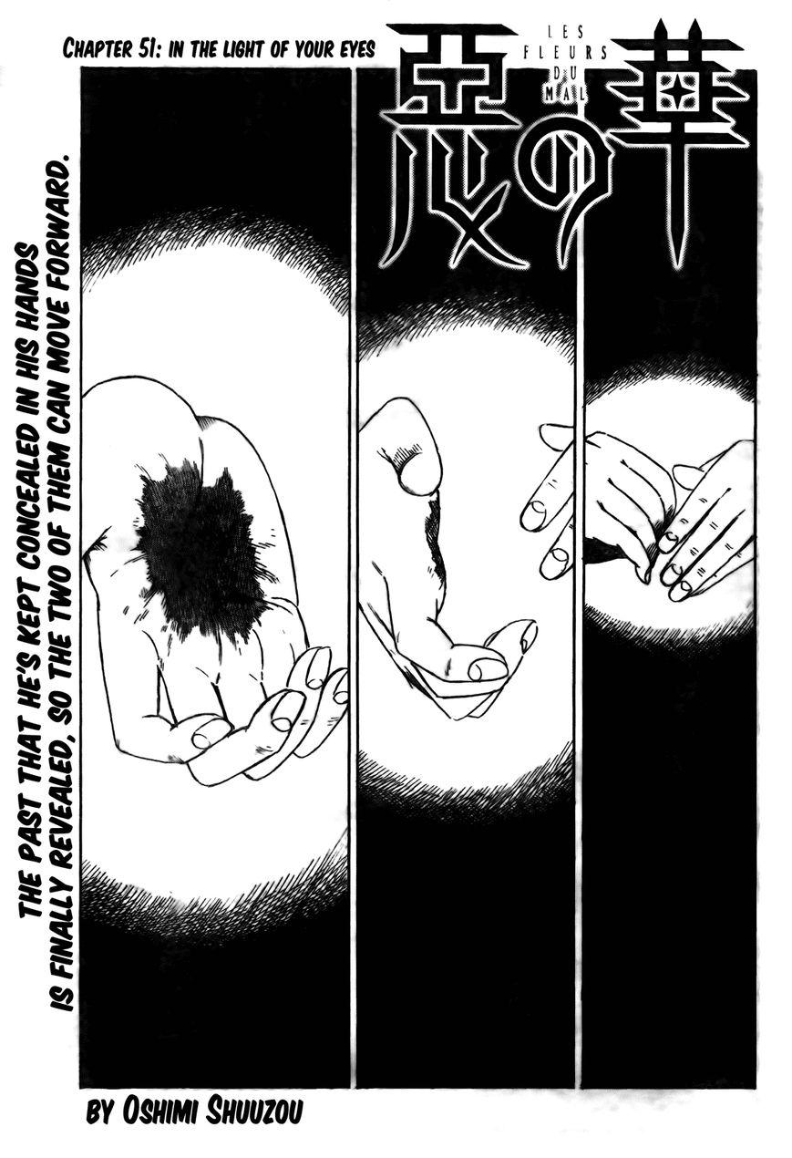 Aku No Hana 51 Page 1