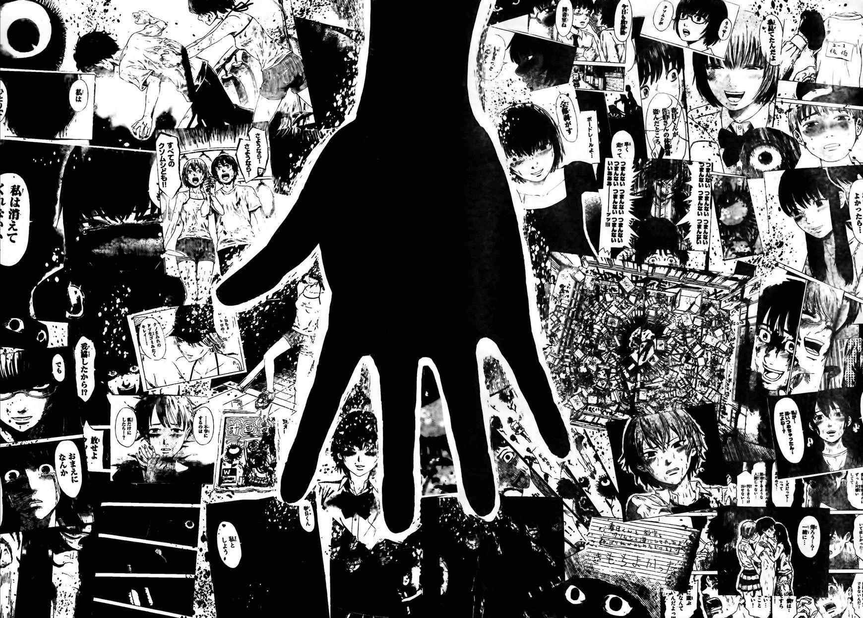 Aku No Hana 51 Page 2