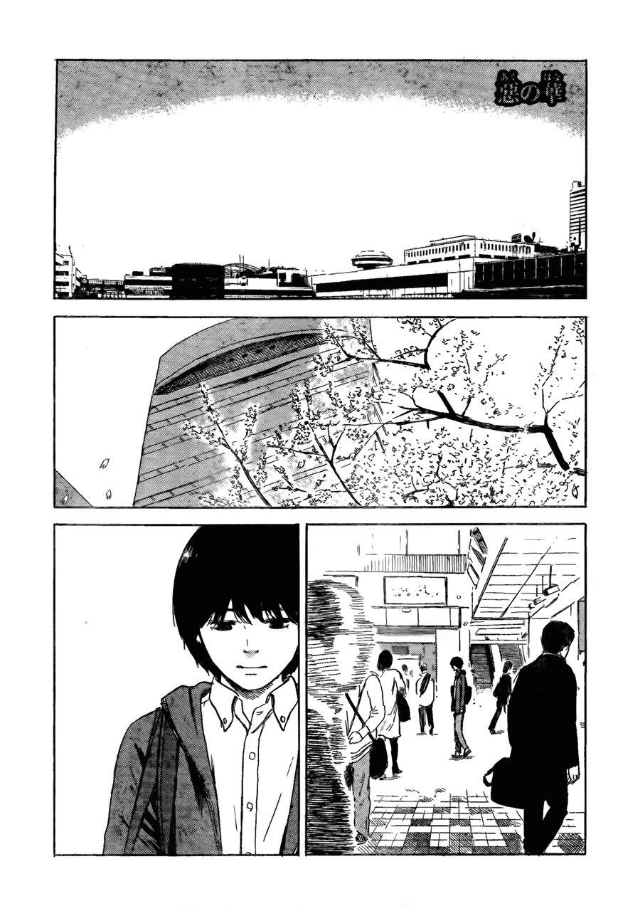 Aku No Hana 52 Page 1