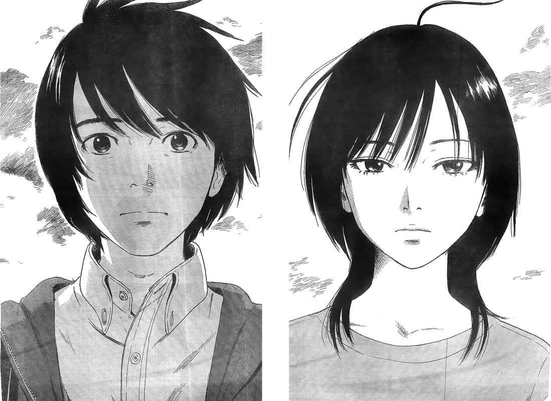 Aku No Hana 54 Page 2