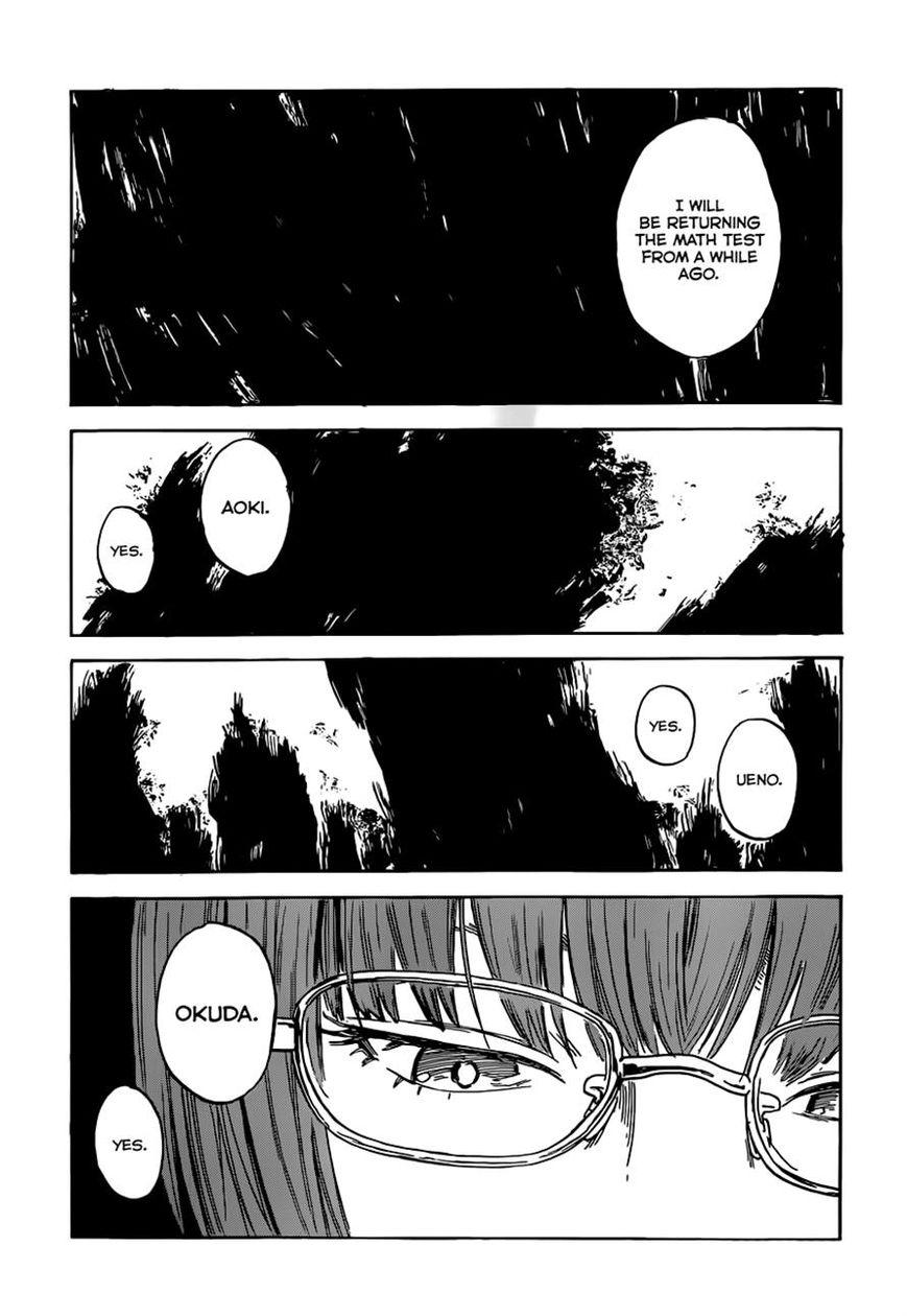 Aku No Hana 57 Page 1