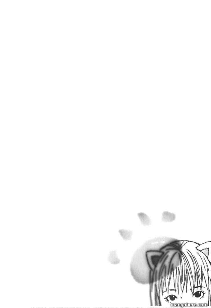 Happiness (Furuya Usamaru) 9 Page 1