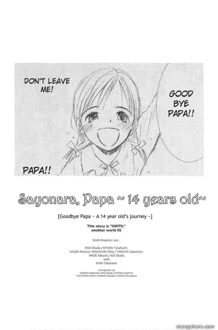 Sayonara, Papa. 2 Page 2