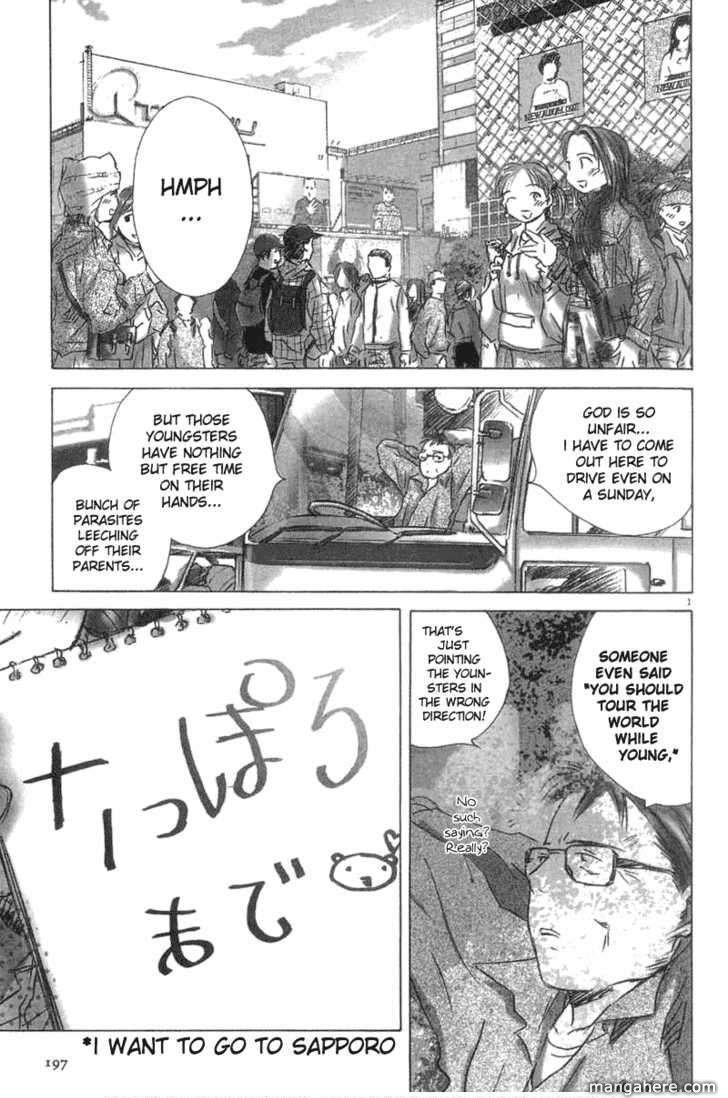 Sayonara, Papa. 6 Page 1