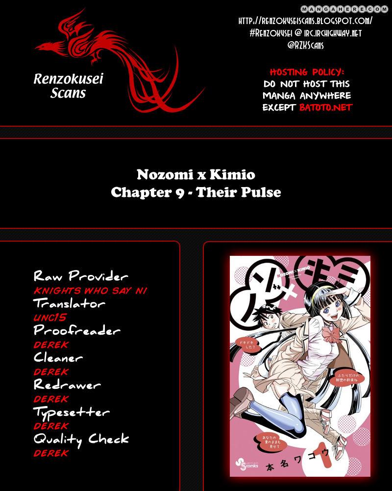 Nozomi To Kimio 9 Page 1