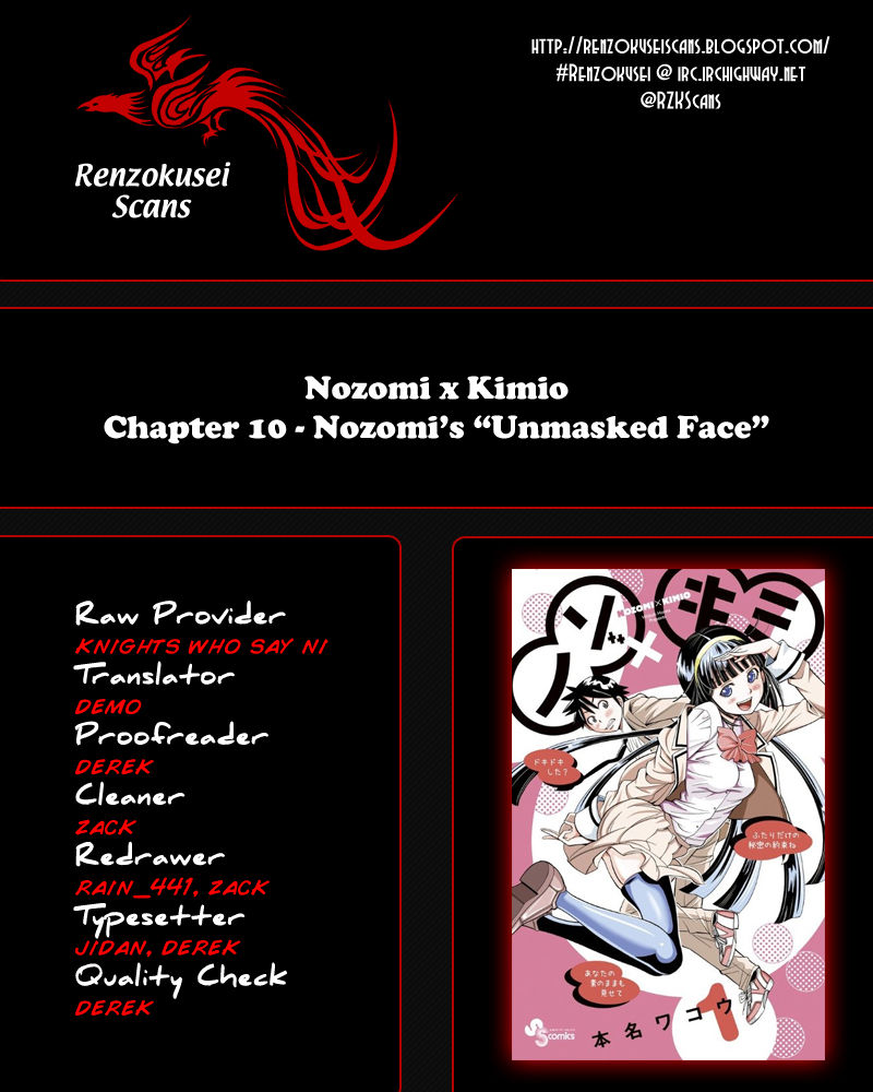 Nozomi To Kimio 10 Page 1