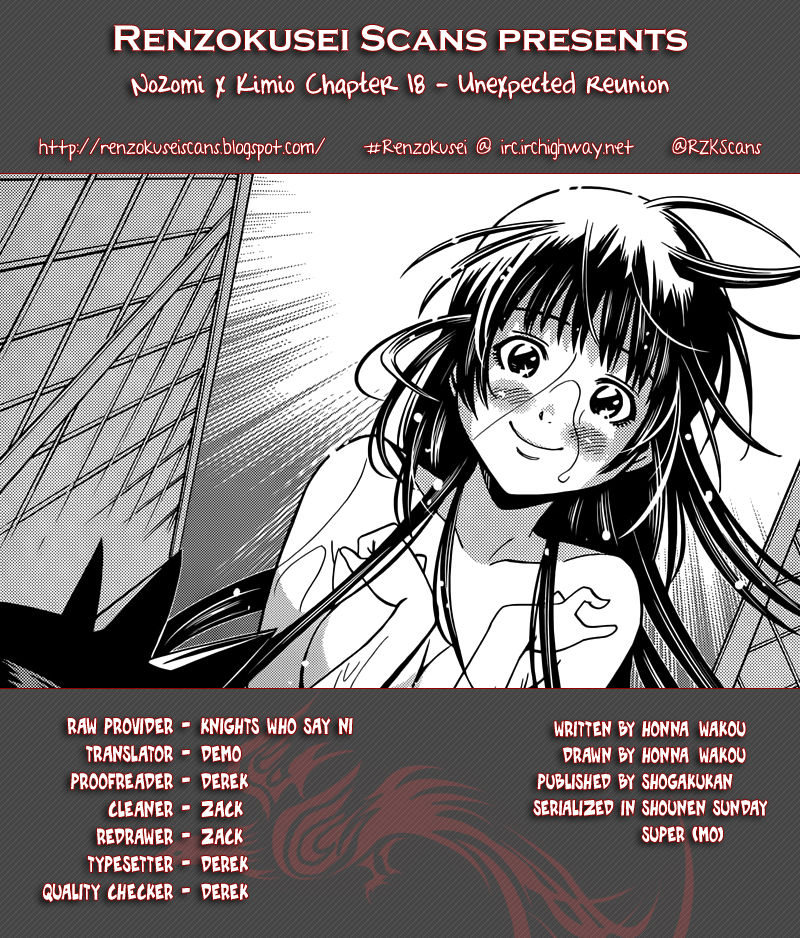 Nozomi To Kimio 18 Page 1