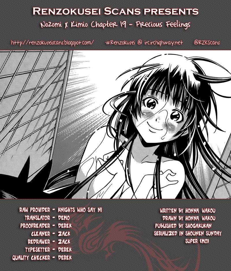 Nozomi To Kimio 19 Page 1