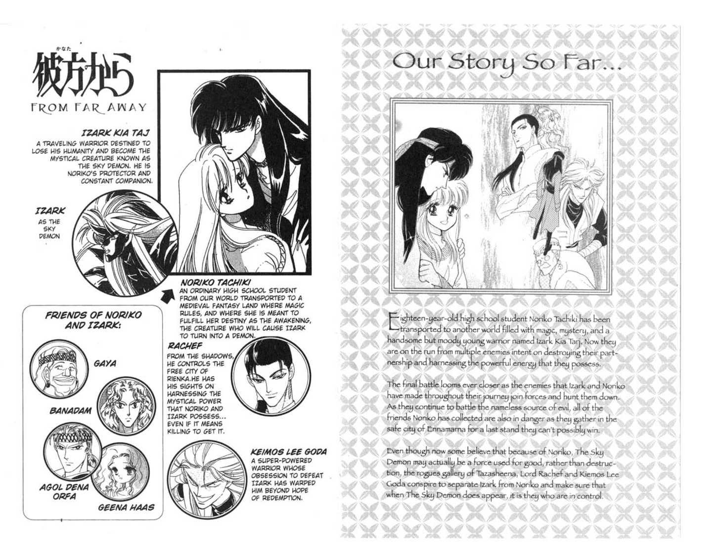 Kanata Kara 13 Page 3
