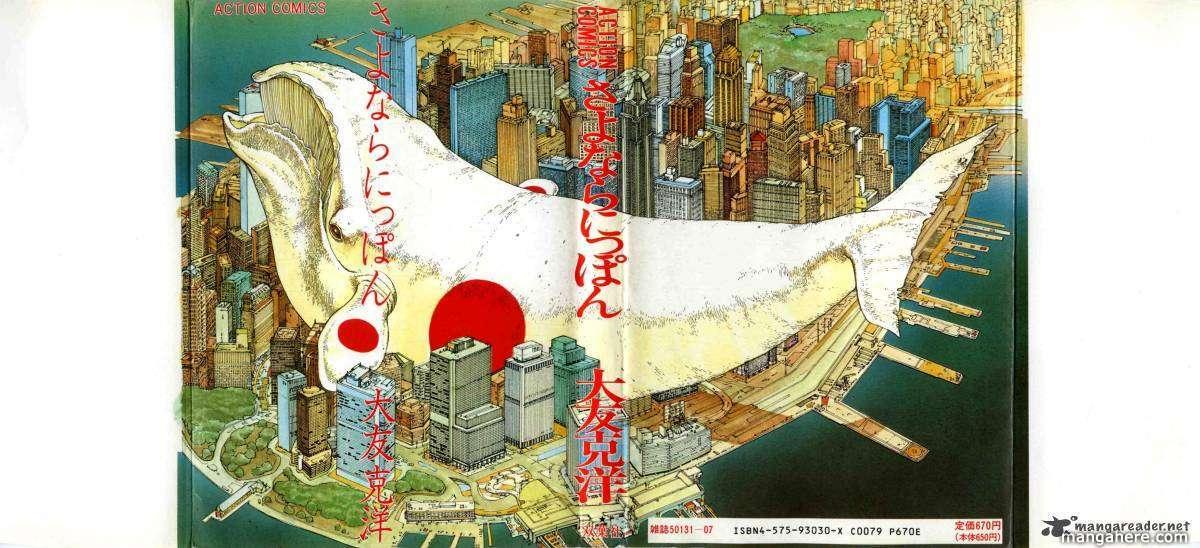 Sayonara Japan 1 Page 1