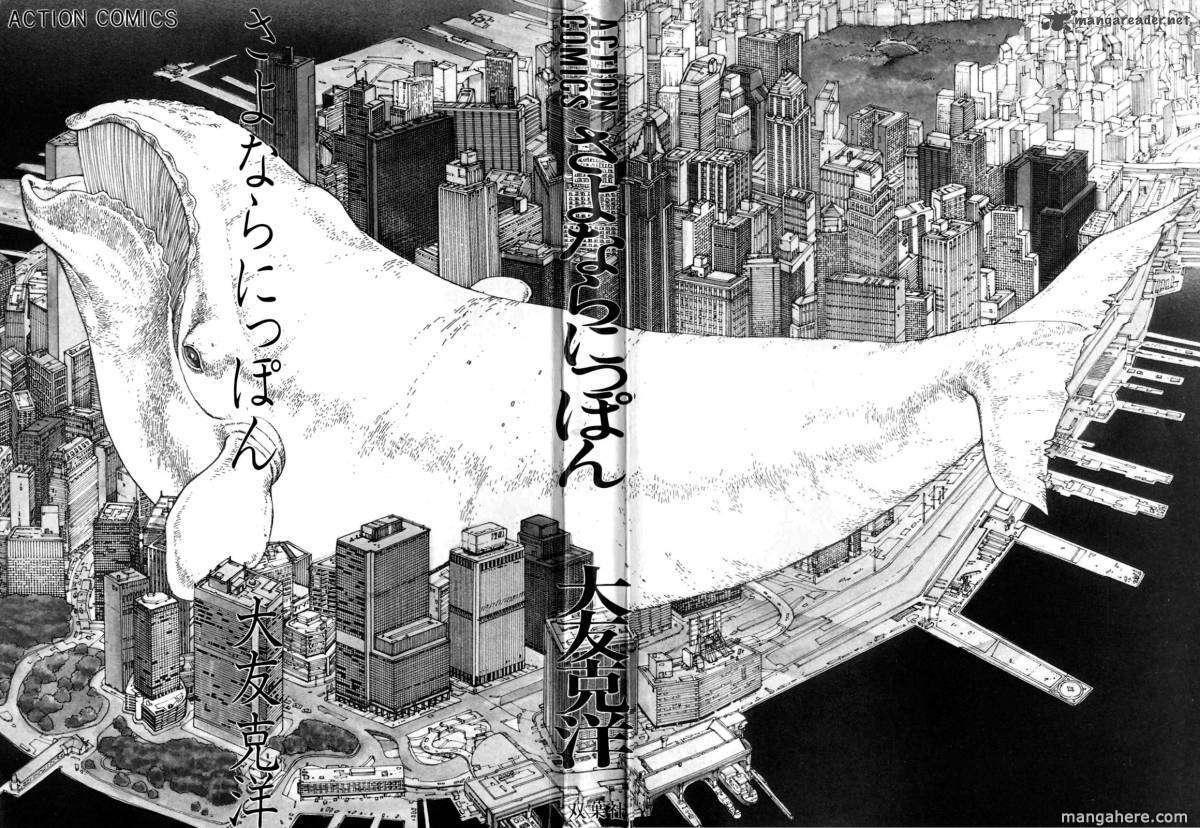 Sayonara Japan 1 Page 2