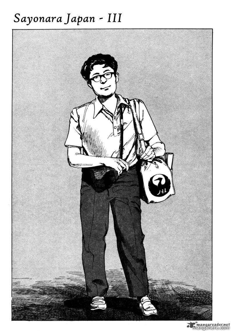 Sayonara Japan 4 Page 1