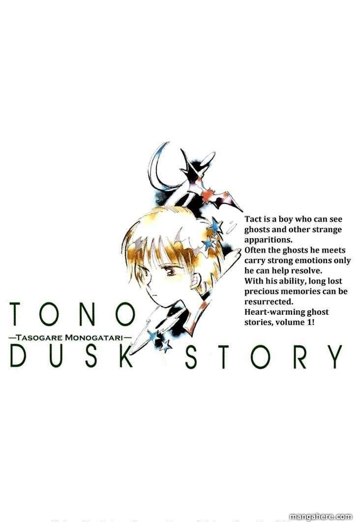 Dusk Story - Tasogare Monogatari 1 Page 2