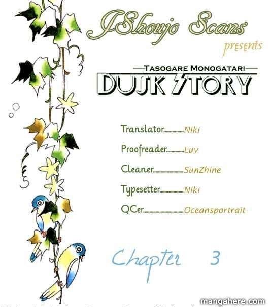 Dusk Story - Tasogare Monogatari 3 Page 1