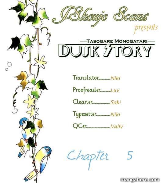 Dusk Story - Tasogare Monogatari 5 Page 1