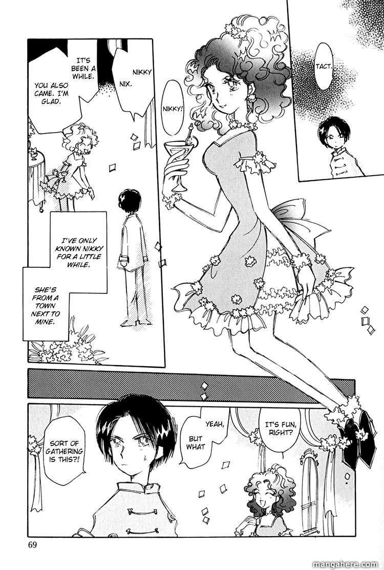 Dusk Story - Tasogare Monogatari 5 Page 4