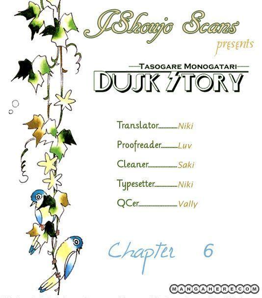 Dusk Story - Tasogare Monogatari 6 Page 1