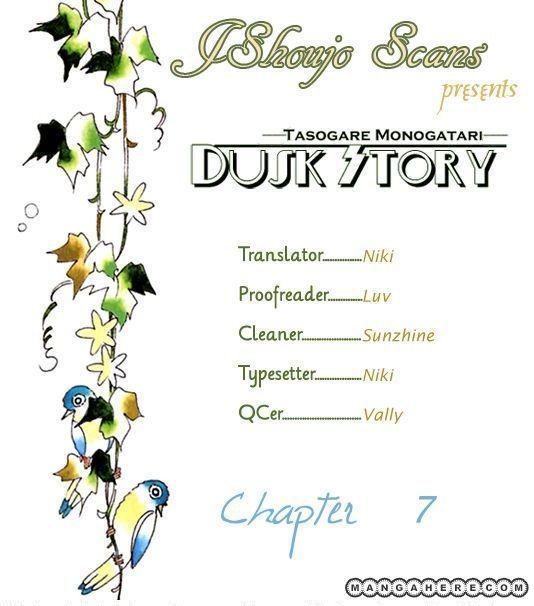 Dusk Story - Tasogare Monogatari 7 Page 1