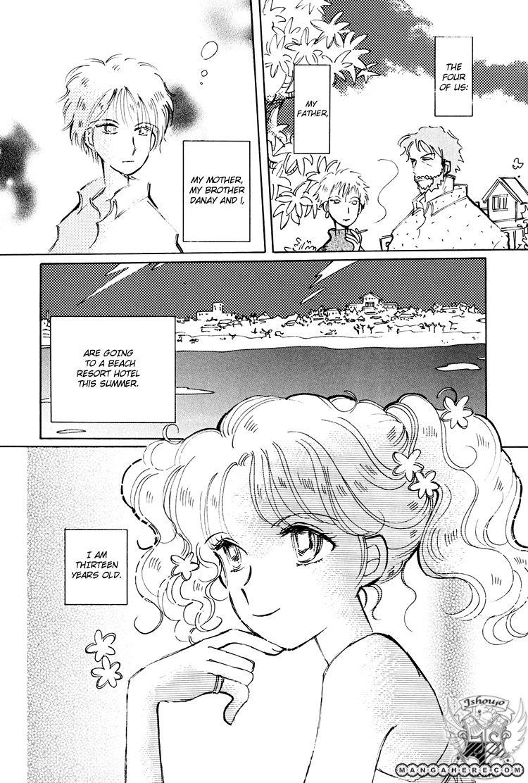 Dusk Story - Tasogare Monogatari 8 Page 2