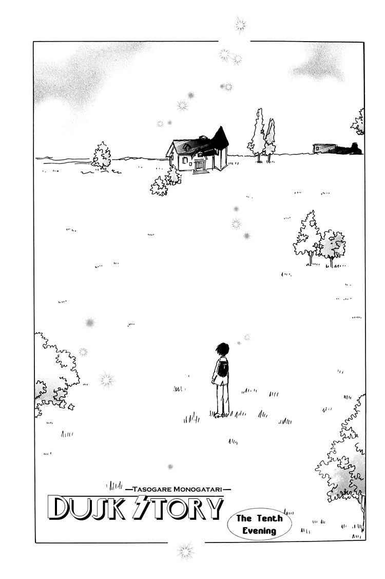 Dusk Story - Tasogare Monogatari 10 Page 3