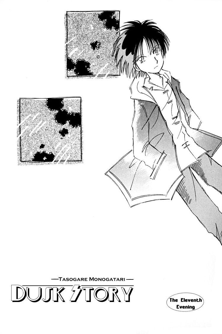 Dusk Story - Tasogare Monogatari 11 Page 2