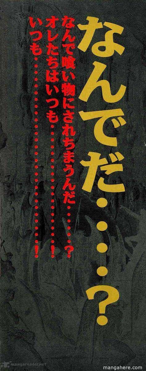 Tobaku Datenroku Kaiji 1 Page 4
