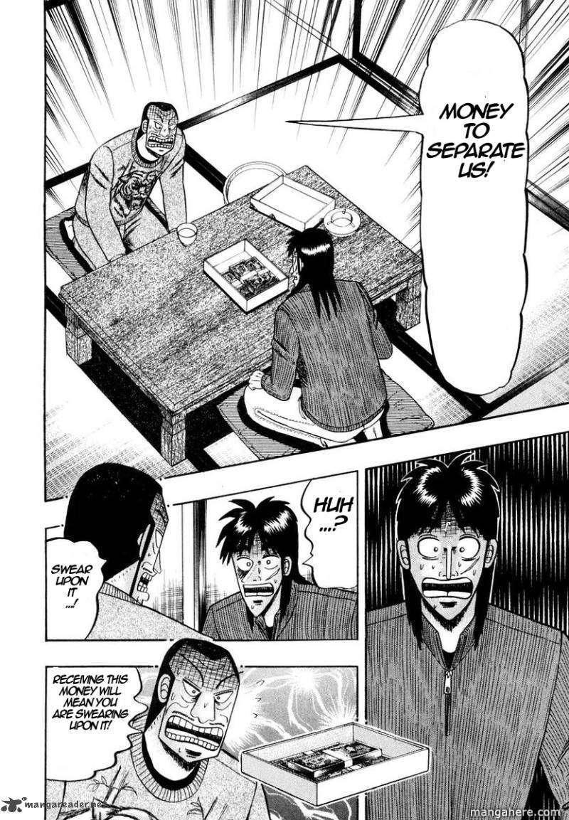 Tobaku Datenroku Kaiji 3 Page 2