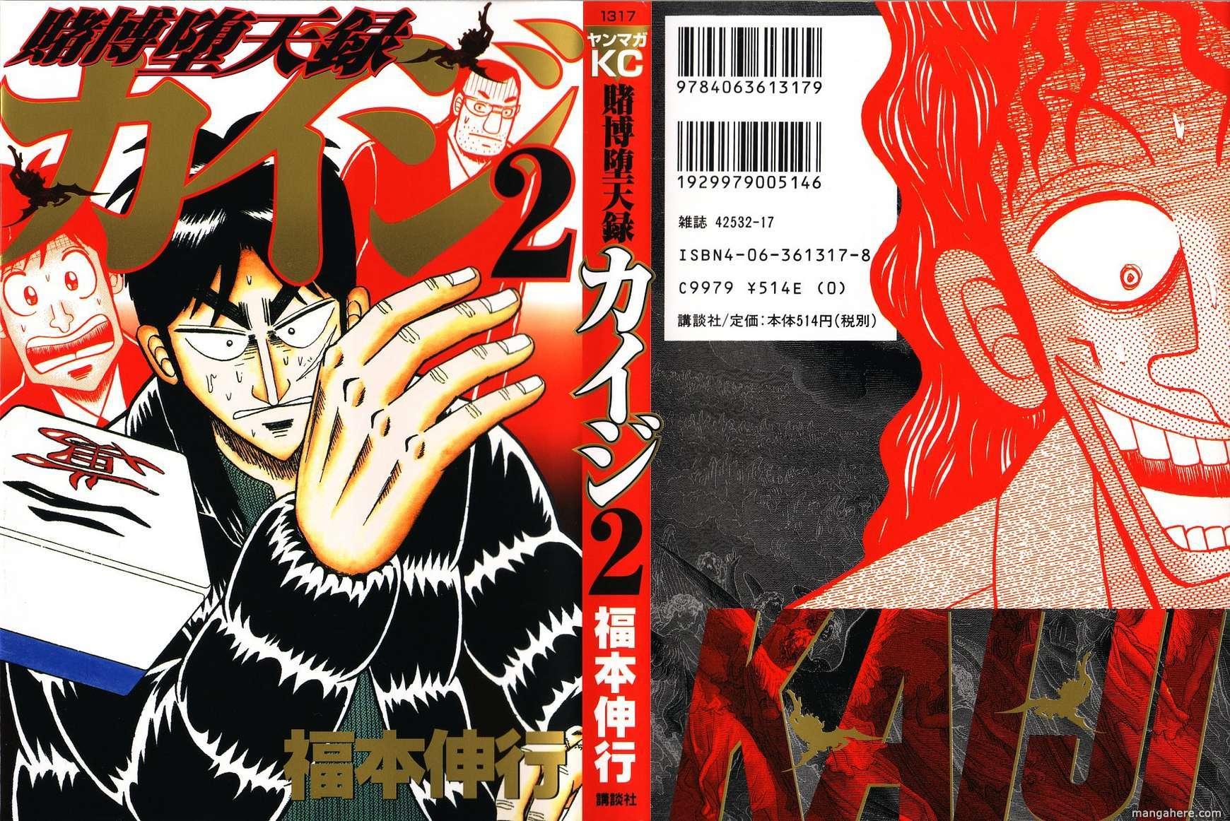 Tobaku Datenroku Kaiji 10 Page 1