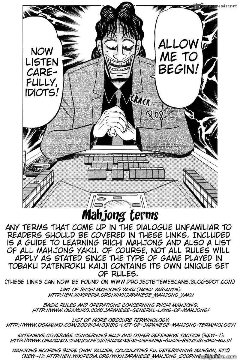 Tobaku Datenroku Kaiji 21 Page 1