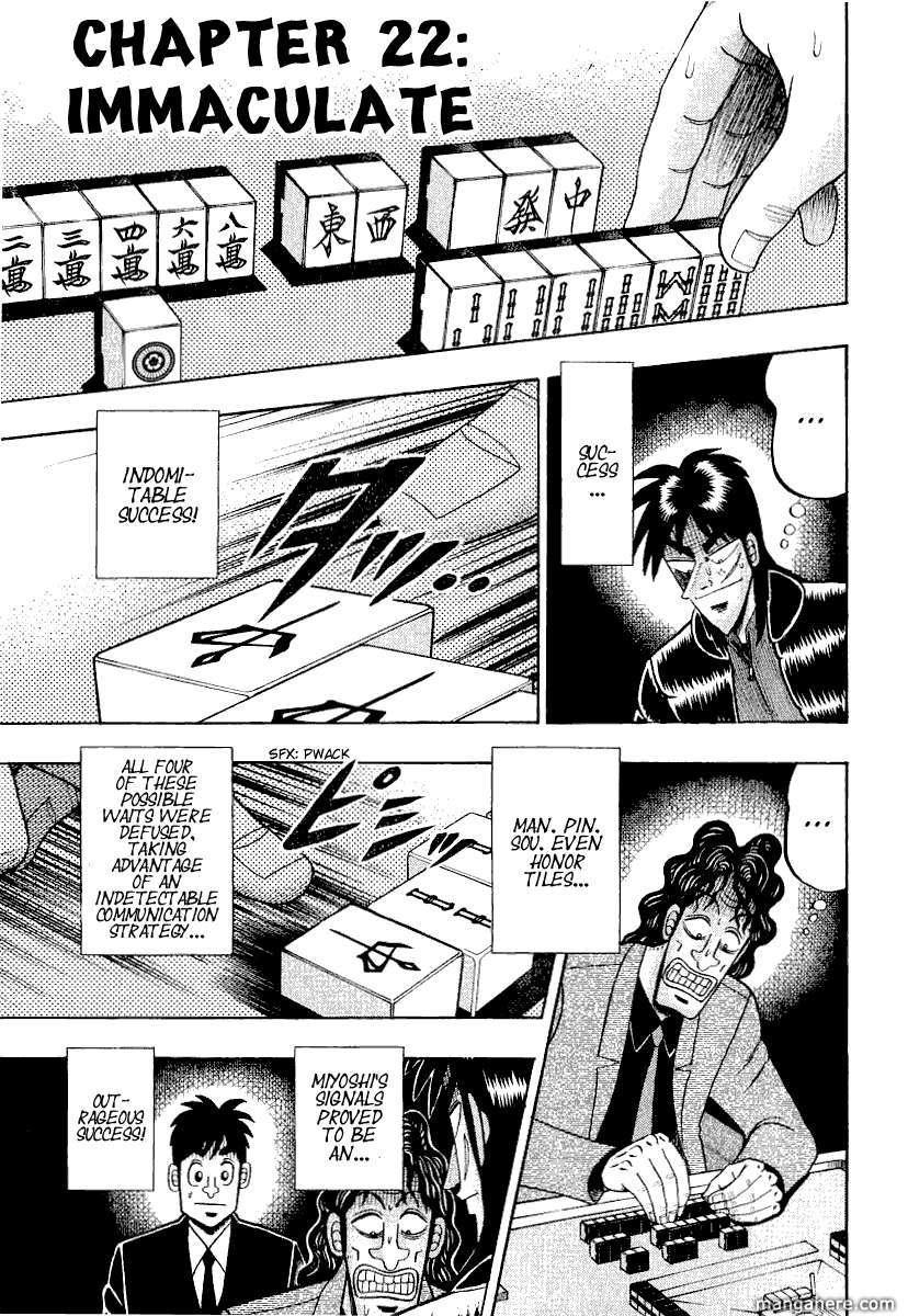 Tobaku Datenroku Kaiji 22 Page 3