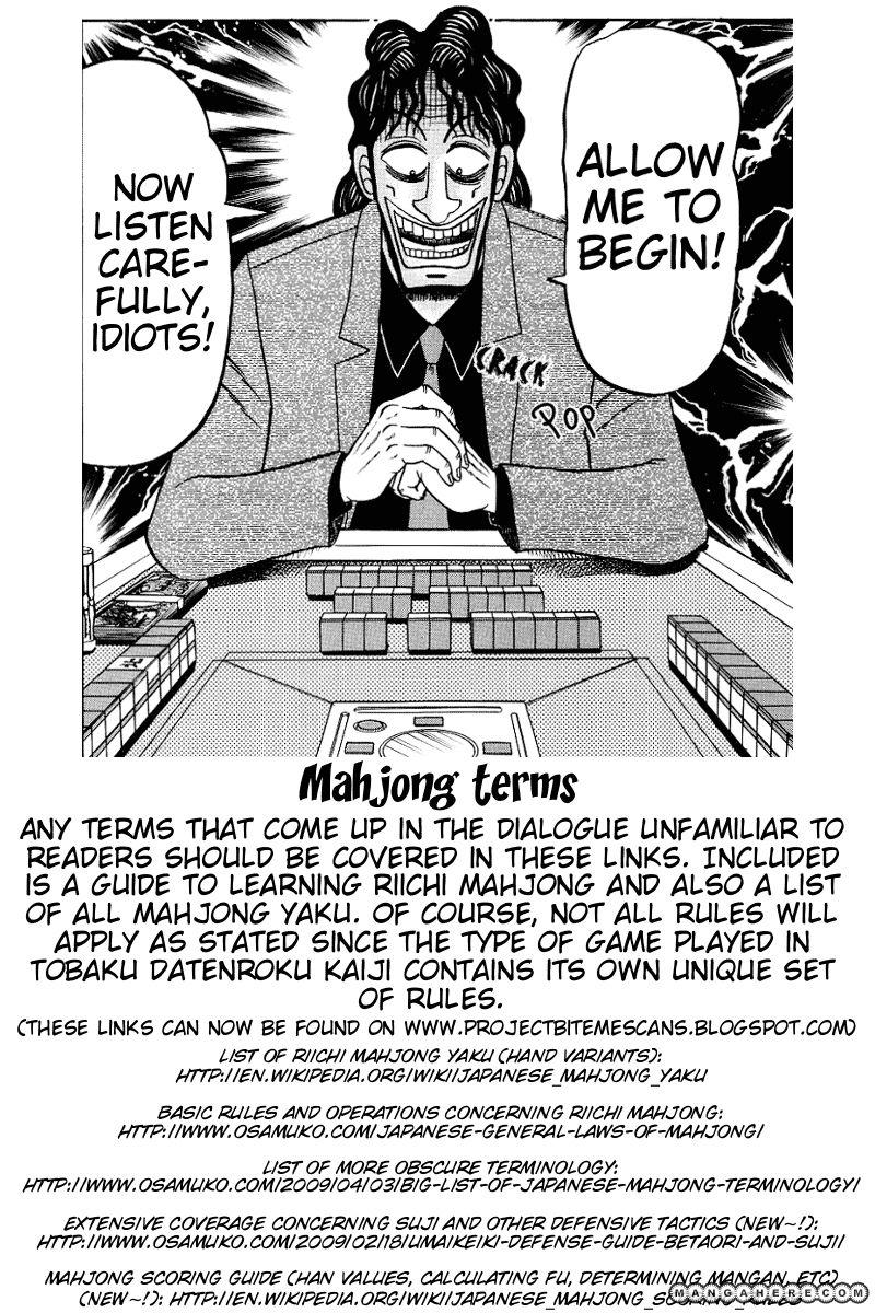 Tobaku Datenroku Kaiji 28 Page 1