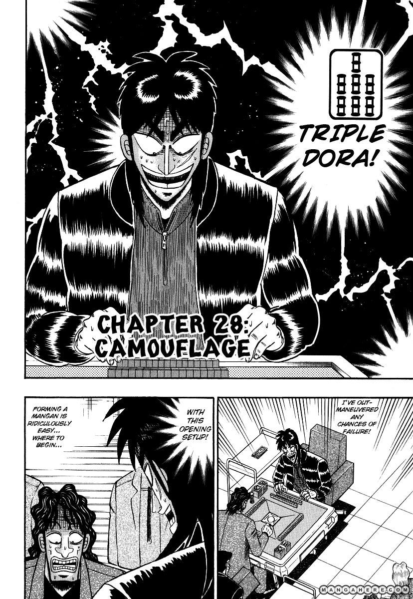 Tobaku Datenroku Kaiji 28 Page 4