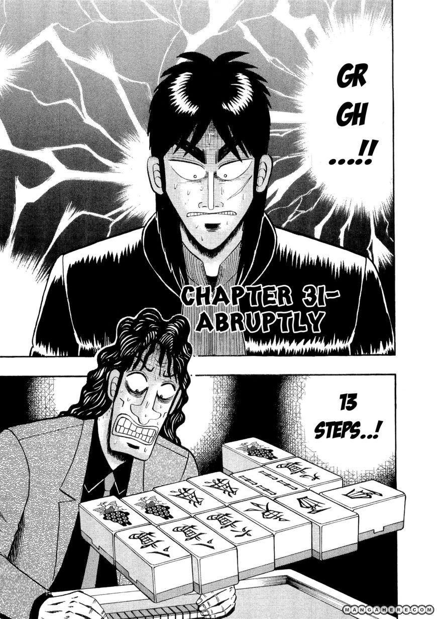 Tobaku Datenroku Kaiji 31 Page 1