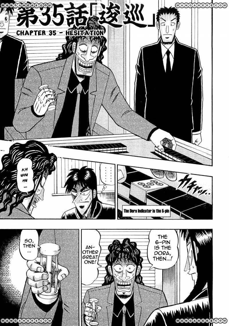 Tobaku Datenroku Kaiji 35 Page 1