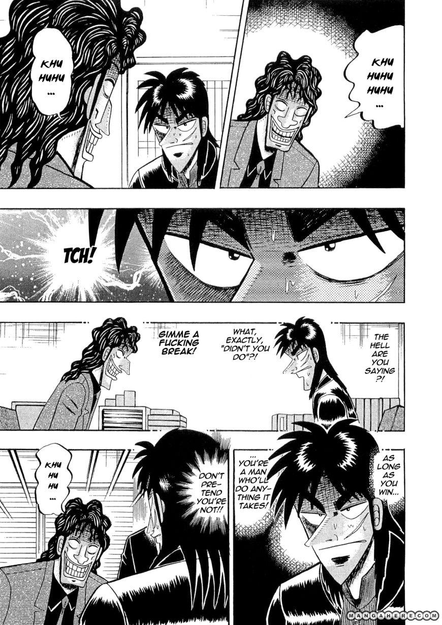 Tobaku Datenroku Kaiji 36 Page 1