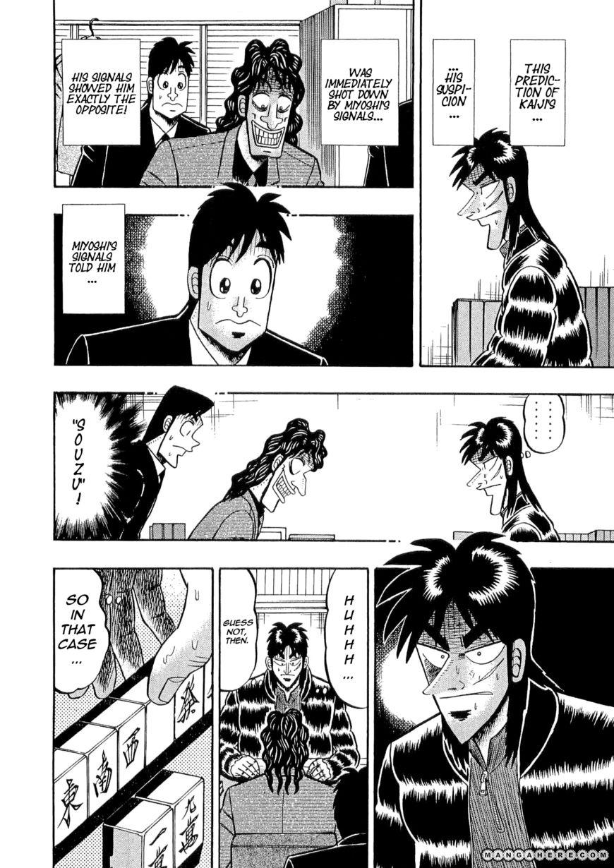 Tobaku Datenroku Kaiji 36 Page 3