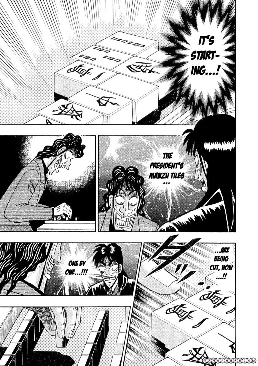 Tobaku Datenroku Kaiji 37 Page 3