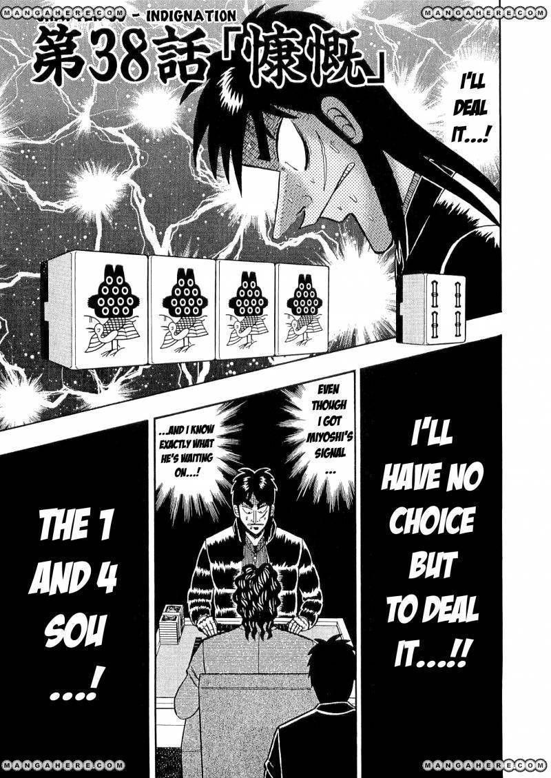 Tobaku Datenroku Kaiji 38 Page 1