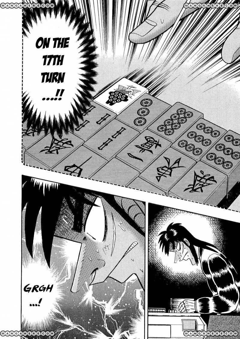 Tobaku Datenroku Kaiji 38 Page 2
