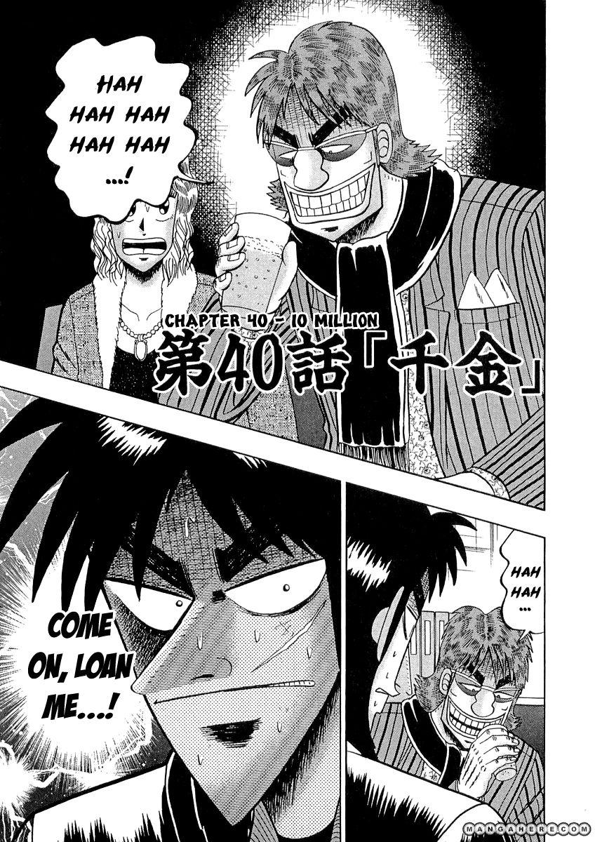 Tobaku Datenroku Kaiji 40 Page 1