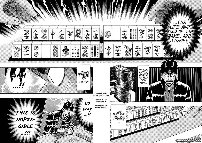 Tobaku Datenroku Kaiji 44 Page 2