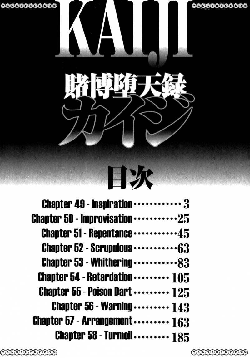 Tobaku Datenroku Kaiji 49 Page 4